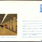 Romania-1980-0153.jpg