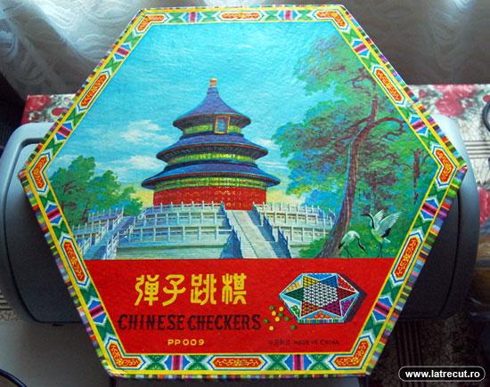 sah-chinezesc-1