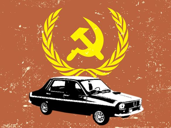 Despre LaTrecut si brandurile comuniste pe Money.ro